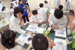 特別実験教室全国展開事業