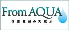 株式会社JR東日本ウォータービジネス