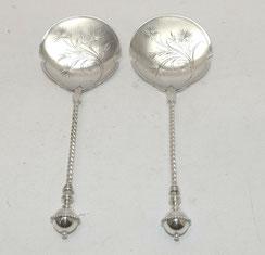 2er Set Eisheber, Niederlande, 1889, 833er Silber, Minerva Head, 20,7 cm, € 220,00