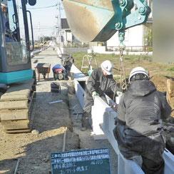 森戸新田工事 側溝作業中写真