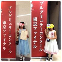 ブルグミュラーコンクール金賞銀賞受賞