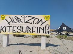 Kitesurfing Kos Horizon Greece