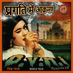 O.V.N.I 09 - World Tour INDIA