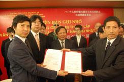 観光局日本支局署名