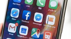 【もっとも簡単な節約術】格安SIMで家族の携帯代を年間20万円も節約!