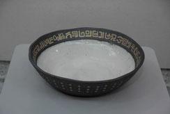 黄土焼締金彩鉢