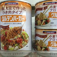 タンパク質食品