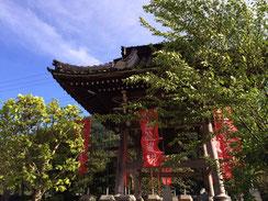 日隆(龍)寺 鐘撞堂