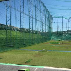 ハイランドスポーツセンター 横須賀 ゴルフ