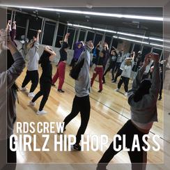 RDS CREW GIRLZ HIP HOP CLASS