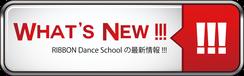 What's New(最新情報)