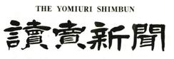 20121008YomiuriShimbun
