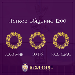 Vipmobile. VIP-номера и тарифы.