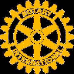 Logo: Rotary International