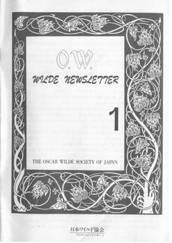 Wilde Newsletter 1 表紙