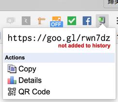 「Copy」という文字が目に入りますが、これをクリックしなくても作られた短縮URLがコピーされている状態です。