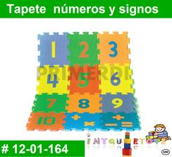 Tapete  números y signos MATERIAL DIDACTICO FOAMY  INTQUIETOYS PRIMERDI