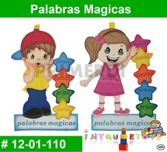 Palabras Magicas MATERIAL DIDACTICO FOAMY  INTQUIETOYS PRIMERDI