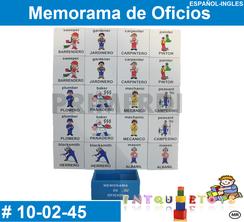 Memorama de Oficios MATERIAL DIDACTICO MADERA INTQUIETOYS PRIMERDI