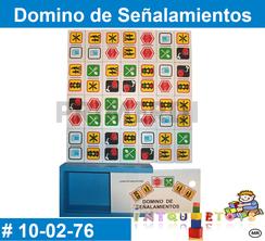 Domino de Señalimientos Musicales MATERIAL DIDACTICO MADERA INTQUIETOYS PRIMERDI