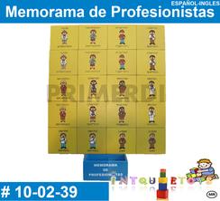Memorama de Profesionistas MATERIAL DIDACTICO MADERA INTQUIETOYS PRIMERDI
