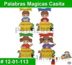 Palabras Magicas Casita MATERIAL DIDACTICO FOAMY  INTQUIETOYS PRIMERDI