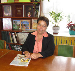 Библиотекарь - Ирина Петровна Сирач