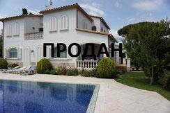 Недвижимость в Испании не далеко от моря и центра города Плайя де Аро