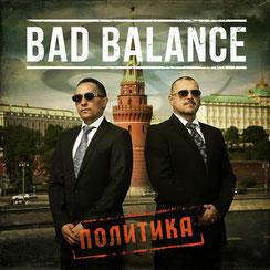 bad balance политика альбом слушать онлайн