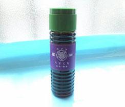輪島の醤油:サクラ醤油