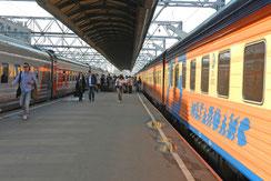 Hauptbahnhof Sankt Petersburg