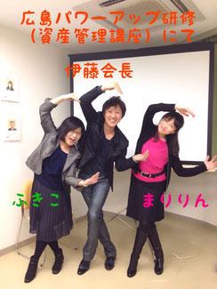 これは1月の写真、ファッショナブルになる前のふきちゃん(笑)と 私たちのおとうちゃん(伊藤会長)