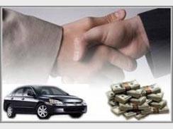 Выкуп авто . Выкуп автомобилей .