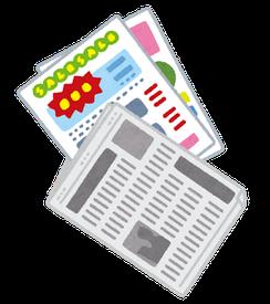 新聞折り込み集客チラシ