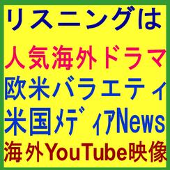 TOEIC、英検 攻略 対策 個人プライベートレッスン  福岡市 西区 早良区 糸島市