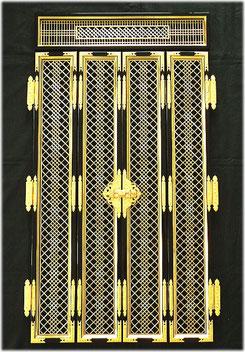 K-0050-3 デザイン障子組子 菱ちどり