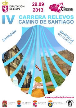 Carrera Camino de Santiago