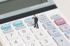 浦和法律事務所:弁護士費用のご案内