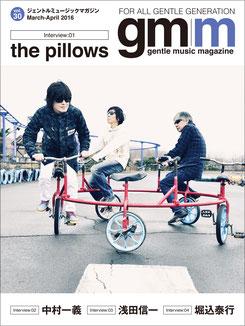 the pillows 中村一義 浅田信一 堀込泰行