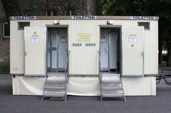 Wagen IV - Meisel Team |Toilettenwagen Vermietung