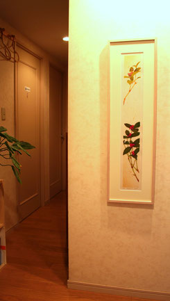 Senryou-2 80x10cm (f.95x25cm) ¥86,000