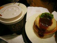 AUSのチェーン店、pie faceの当時kick start my heartという名前のコーヒー(廃版)