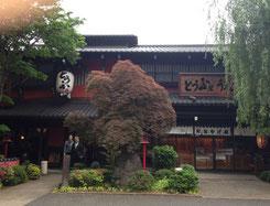 お土産店も併設、素敵な入口