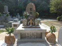 自然石墓、カロート、灯篭etc:山口県