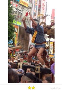 神輿 太郎さん: 神田祭り 市場神輿