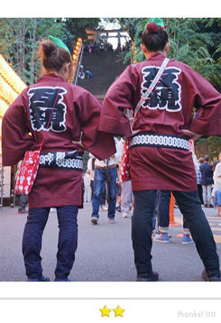 まいちんさん: 愛宕神社出世の石段祭り