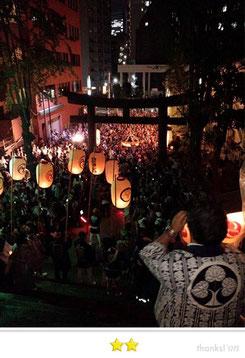 みなみさん: 愛宕神社宮神輿渡御