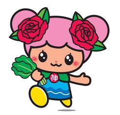 安八郡神戸町公式マスコットキャラクター『ばら菜』