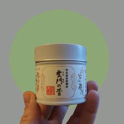 matcha-eis vom suzukien in tokyo