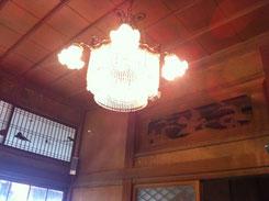 広川町Ann店内照明